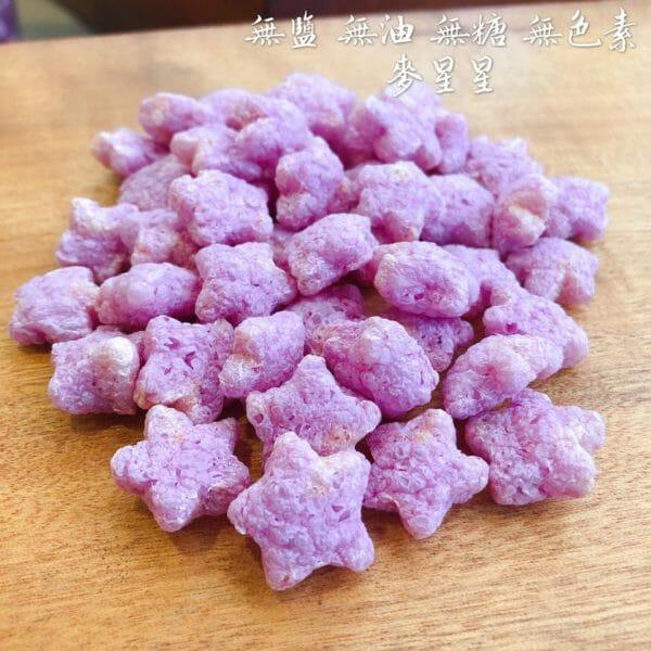 麥星星-紫地瓜口味-40g (12罐入) 2